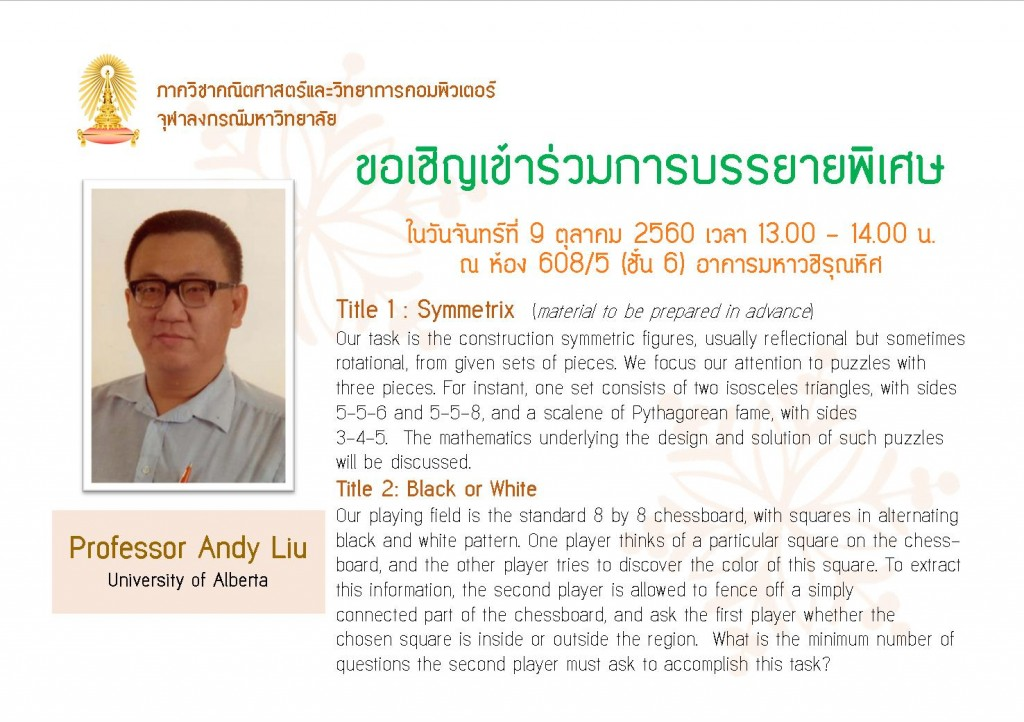 lecture-Sep60